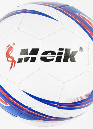 Футбольный мяч Meik (размер 5)