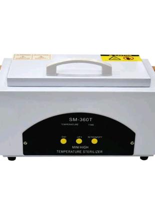 Сухожаровой шкаф Sanitizing Box CM-360T (сухожар)