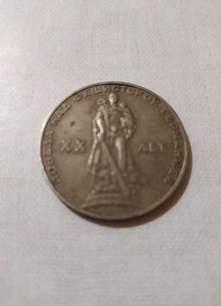 Дуже стара монета