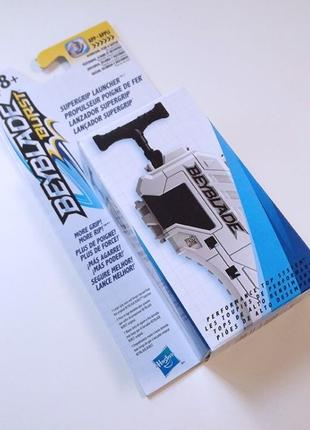 Запуск для бейблейд Beyblade Supergrip Launcher Hasbro