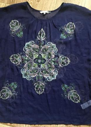 Шифоновая блуза с бисером