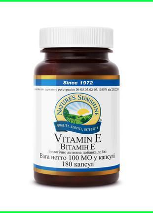 Витамин E НСП (Vitamin E Nsp). Антиоксидант, от старения