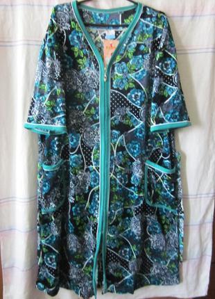 Халаты женские велюровые 56-66 размер евро