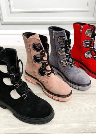 Бомбезные Ботиночки