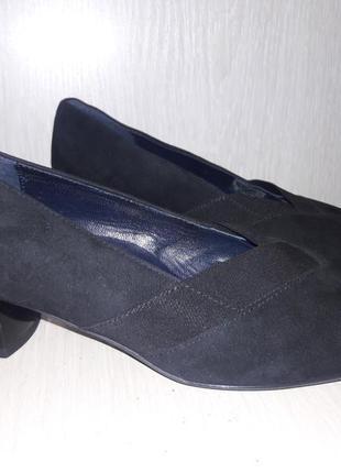Шикарны туфли.