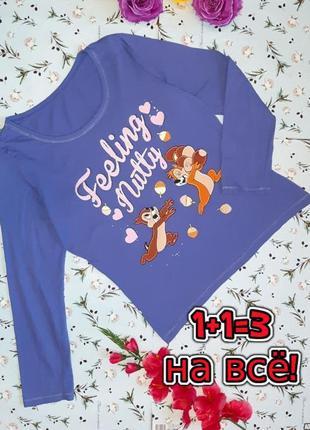 🎁1+1=3 пижамная фиолетовая кофта свитер лонгслив disney с буру...