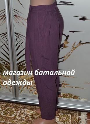 Легкие брюки с поясом