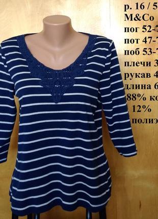 Р 16 / 50-52 очаровательная нарядная блуза блузка футболка син...