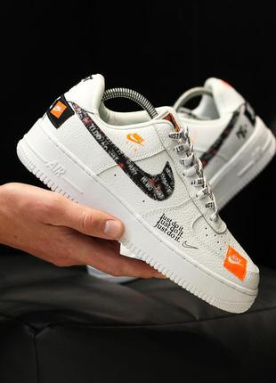 Кроссовки nike air force just do it
