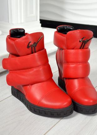 Весенние женские ботинки сникерсы