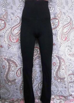 Штаны для дома /штаны для сна / спортивные штаны/ пижамные штаны