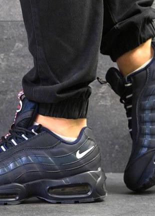 Кроссовки мужские  кожа кросівки nike air max