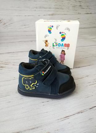 Акция!ботинки для мальчиков ladabb