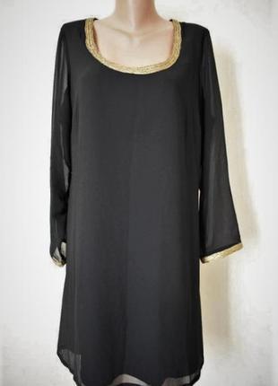 Красивое новое платье большого размера simply be