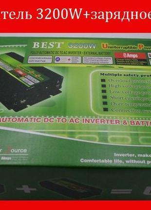 Преобразователь напряжения инвертор UPS12-220V 1800W 3200W 720...