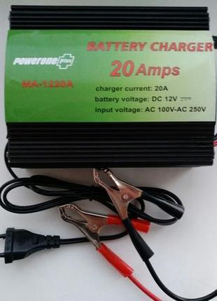 Зарядное для аккумулятора 12v 20A автоматическое,4 шага заряда