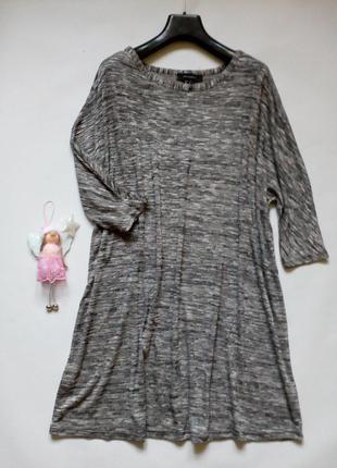 Платье трикотажное свободного кроя