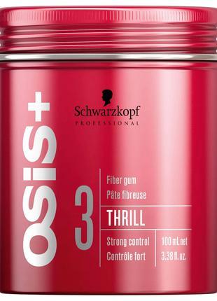 Schwarzkopf OSIS+ Thrill Волокнистий воск для волос 100мл