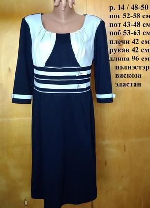 Р 14 / 48-50 стильное классическое платье сукня с пуговичками ...