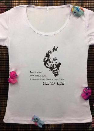 Женская футболка  с принтом - виктор цой