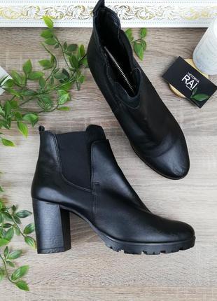 🌿40🌿европа🇪🇺 кожа, замша. классные ботинки, челси