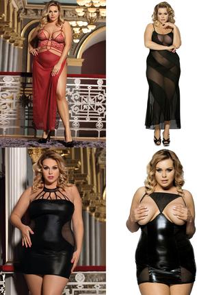 Эротические сексуальные платья, размер 52 -56