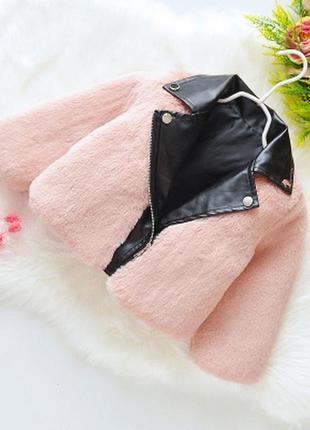 Стильна мехова курточка