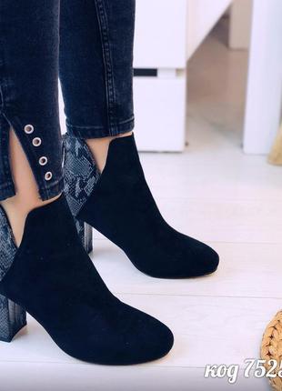 Чёрные замшевые ботильоны на каблуке,чёрные замшевые ботинки с...