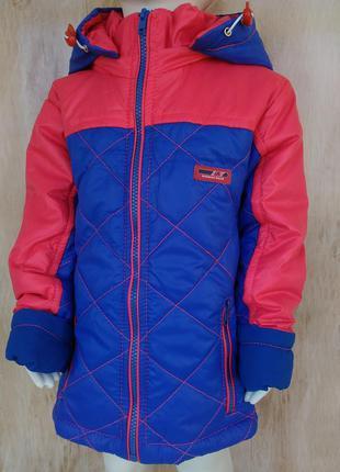 Яркая стильная куртка ветровка на мальчика весна-осень 2-4 года