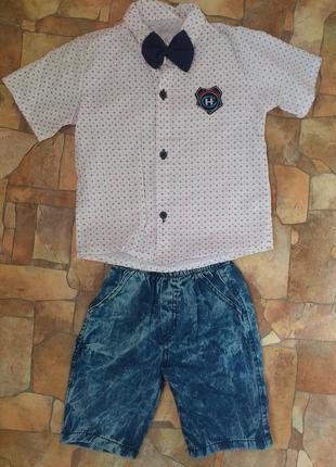 Нарядный детский летний костюм для мальчиков с бабочкой турция...