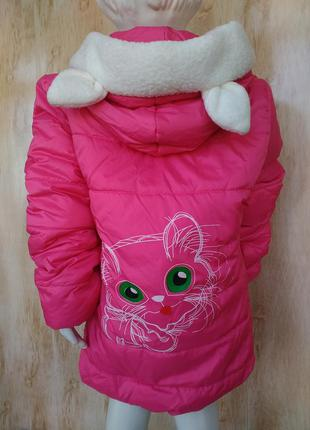 Куртка на девочку демисезон весна осень 4-6 лет ушки и котик!
