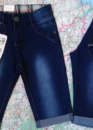 Длинные джинсовые бриджи, шорты на мальчика 8-11 лет 128-146 рост