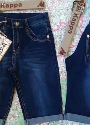Длинные джинсовые бриджи, шорты на мальчика 8-12 лет 128-152 рост