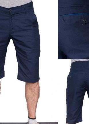 Распродажа! мужские котоновые бриджи, шорты 42  размер турция
