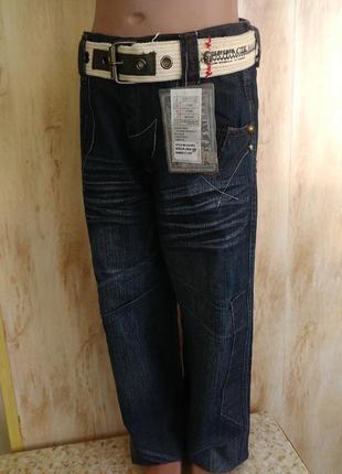 Джинсы, брюки на мальчика10,11,12,13,14,15 лет