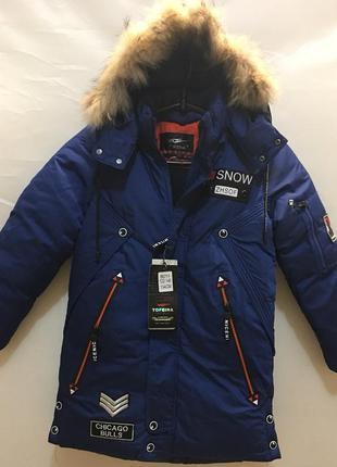 Теплая модная зимняя куртка-пальто на мальчика 6,7,8 лет