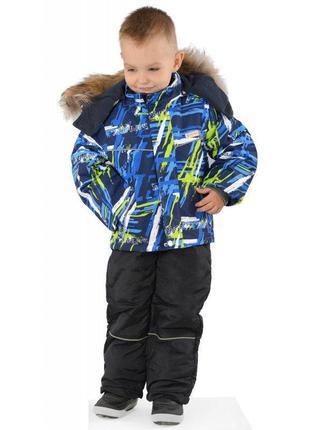 Зимний термо костюм на мальчика куртка и комбинезон 1-2 года
