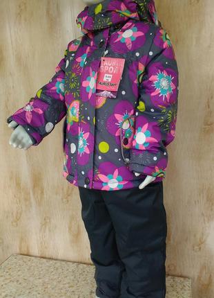Зимний термо костюм на девочку куртка и комбинезон 92-104 рост