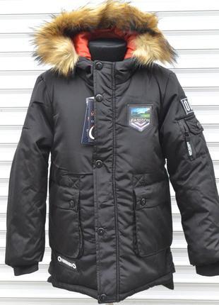 Удлиненная зимняя куртка парка на мальчика 5,6,7,8 лет венгрия