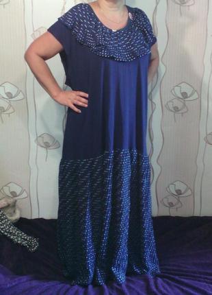 Шикарное платье для пышной леди большого размера 72/12xl