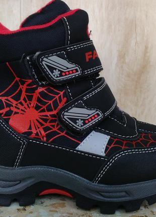 Зимние термо ботинки сапоги на мальчика 28 размер