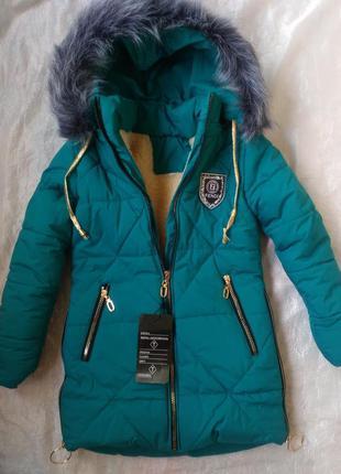 Зимняя куртка пальто на девочку 6,7,8,9 лет