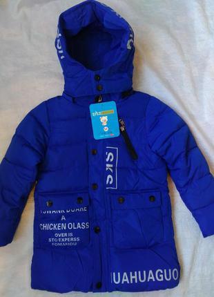 Куртка пальто на мальчика холодная весна-осень 4-9 лет