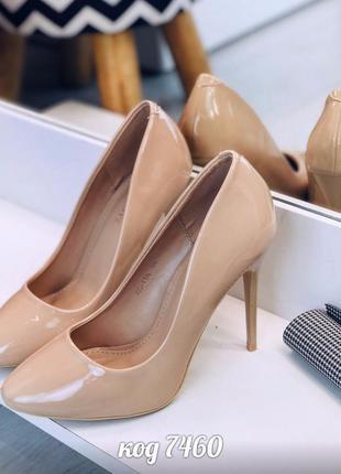 Бежевые лаковые туфли лодочки на шпильке,нюдовые лакированные ...