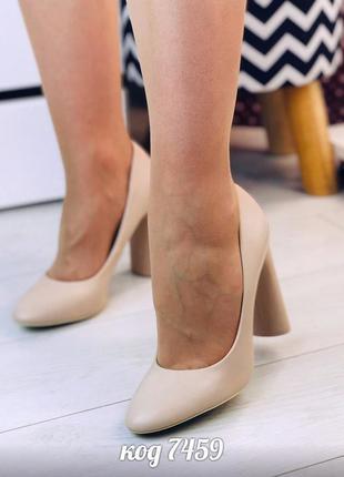 Бежевые туфли лодочки на каблуке,нюдовые туфли лодочки