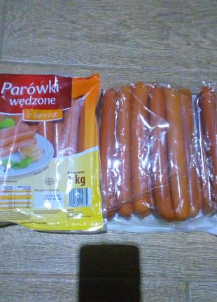 Продукты из Польши