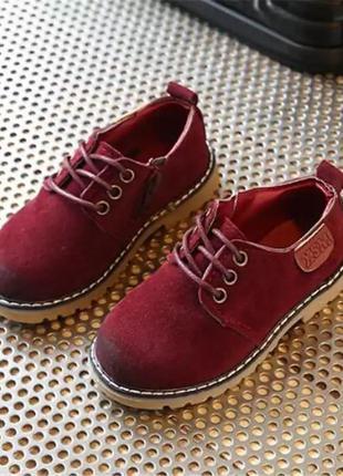 Стильные туфли. туфли бордовые