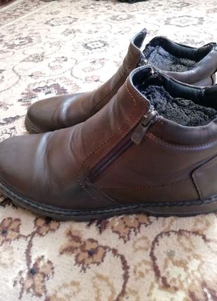 Ботінки зимові, черевики, сапоги.