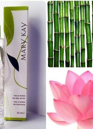 Деоколон-спрей для тіла «лотос і бамбук» mary kay мери кей