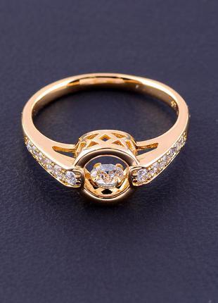 Кольцо 'xuping' фианит (позолота 18к) 0888030
